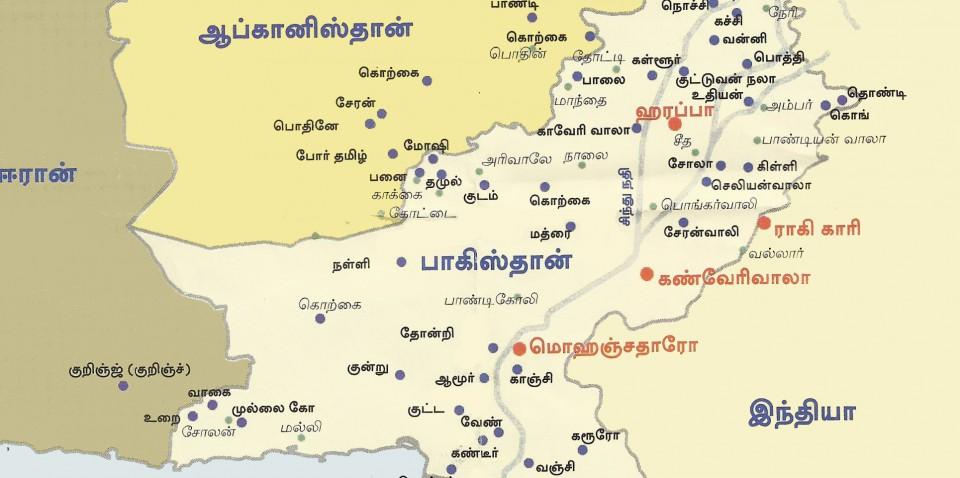 தமிழ் செல்வா